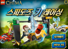Game Ninjago Siêu Tốc