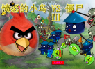 Game Angry Birds VS Zombie