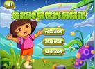 Game Dora tìm chìa khóa