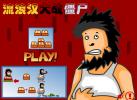 Game Chí Phèo diệt zombie
