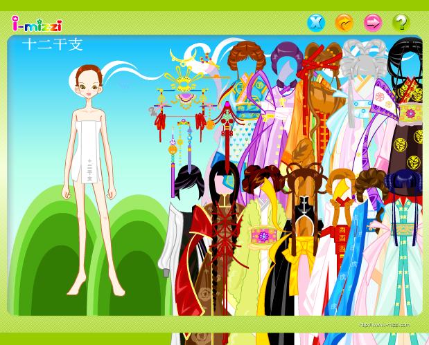 thời trang nữ hoàng cổ đại