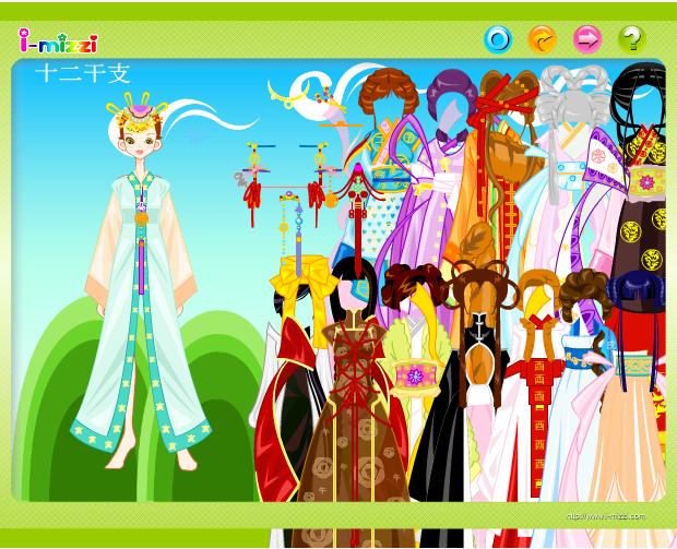 game thời trang nữ hoàng cổ đại