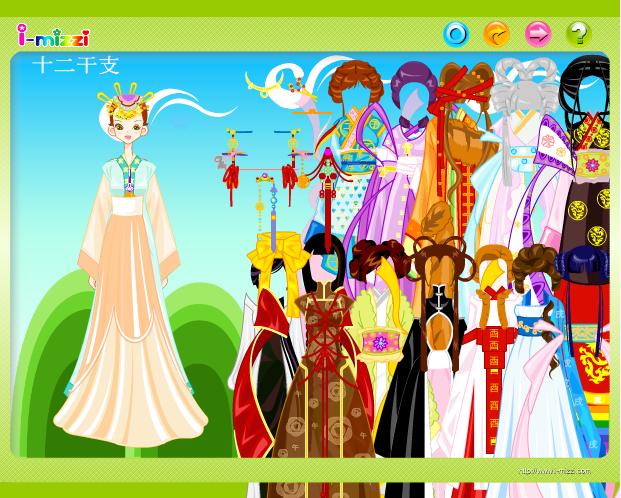 choi game thời trang nữ hoàng cổ đại